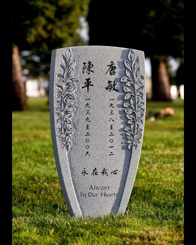 Barre grey granite memorial, relief shape carving, engraved Chinese characters, Boal Chapel, North Vancouver