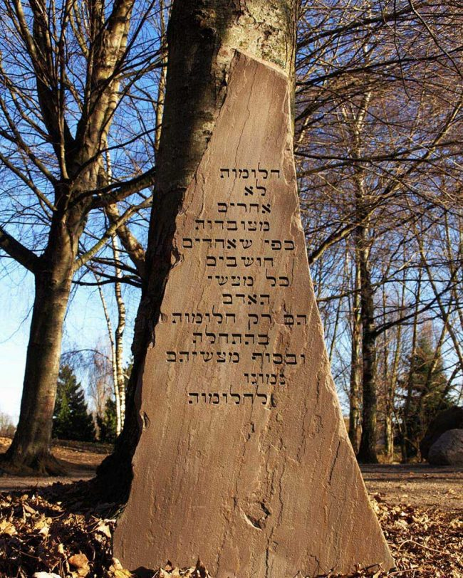 Limestone commemoration, Hebrew lettering, North Vancouver