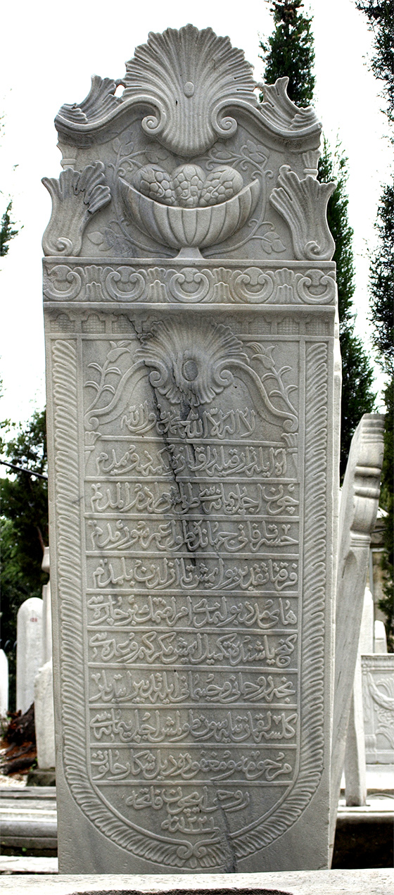 Istanbul A