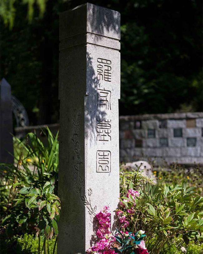 Monument 146