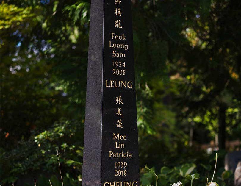 Monument 127