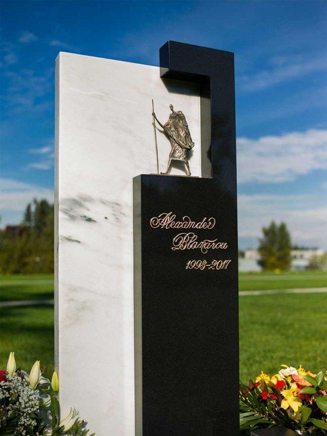 Monument 133