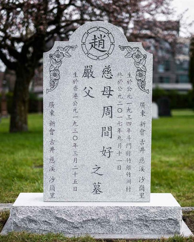 Monument 134c